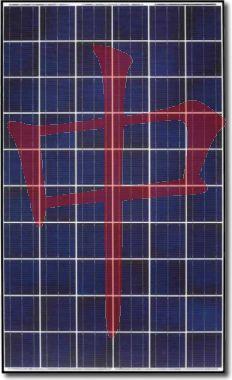2017 napelem gyártók világ ranglistája = Kína